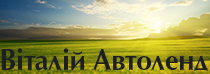 Vitaliy Avtolend