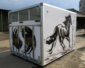 nový nákladné auto na prepravu koní ИСТОК