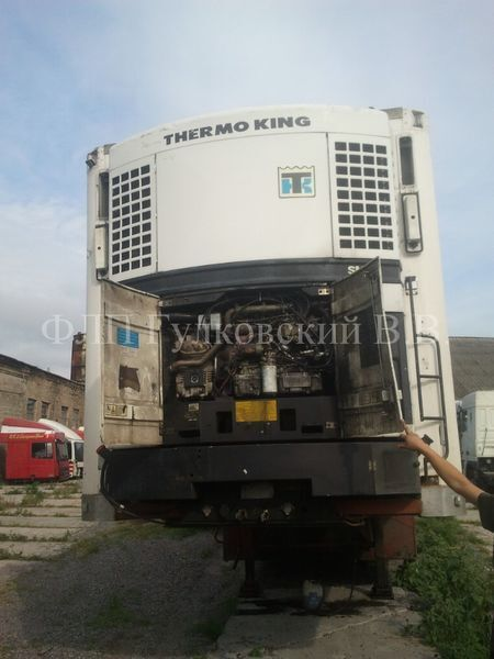 chladiaci agregat THERMO KING