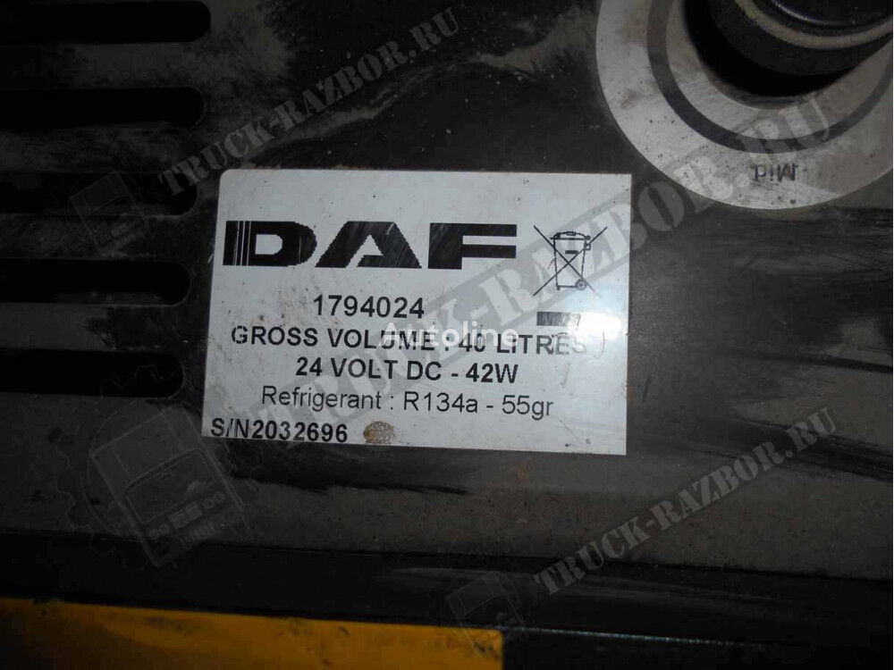 chladiaci agregat DAF holodilnik